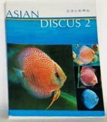 Books Asian Discus 2 cropped