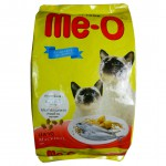 MeO catfood mackeral