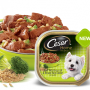 cesar beef and vege
