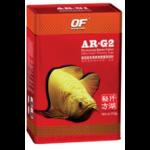 AR-G2-228x228 arowana food