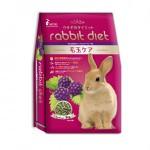 Rabbit-Diet_wildberry